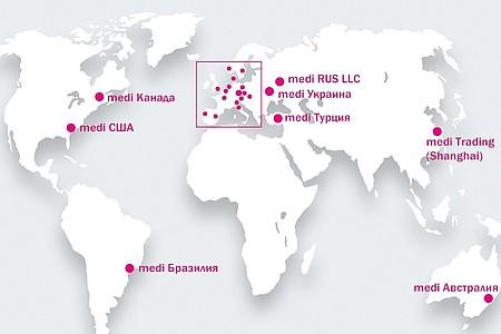 Группа компаний medi в мире