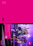 Обзор цветовой концепции - с 1 Октября 2018г. 858 KB